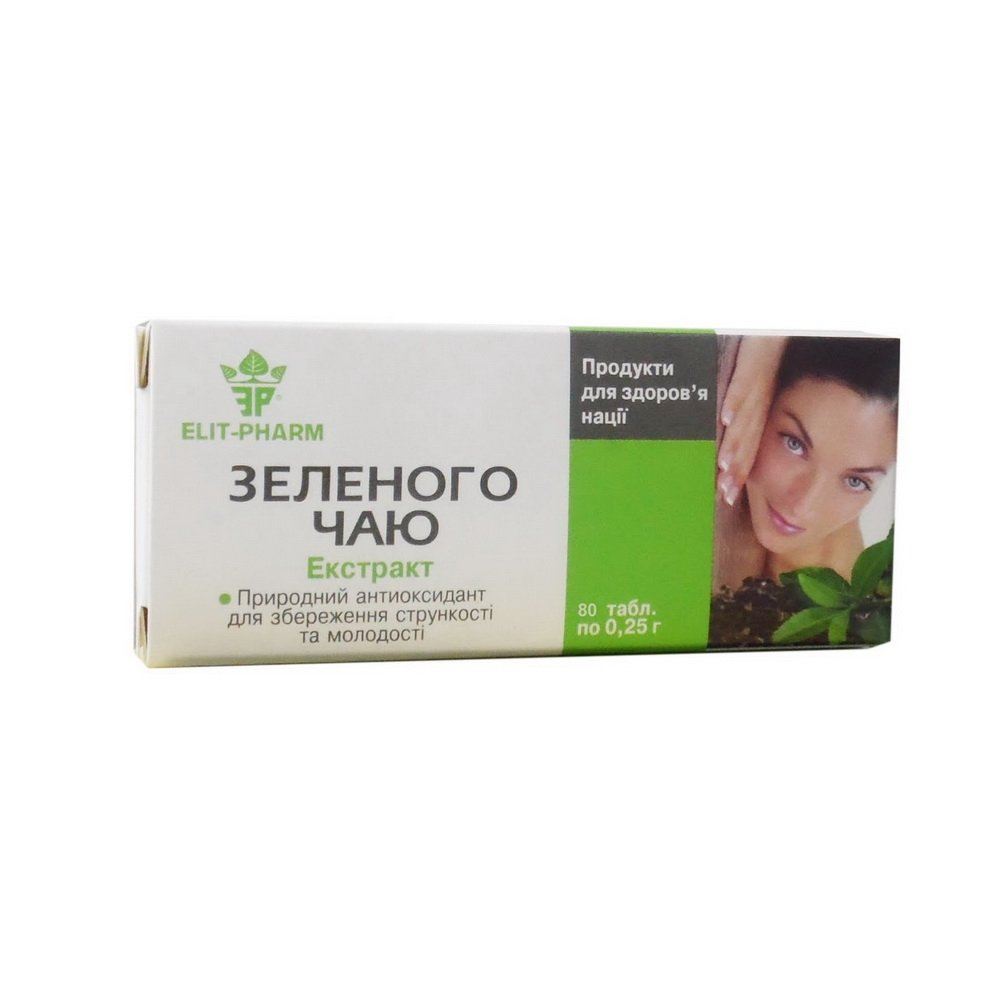 Green Tea extract (green tea extract) 0.25 g. №80