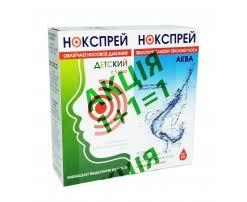 noxspray-nasal-spray-for-children-0025pct-noxspray-aqua-solution