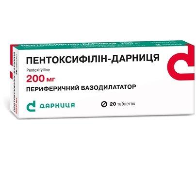 pentoxifillin-tablets-02-n20