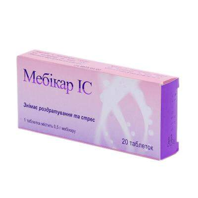 mebicar-tablets-05-g-n20