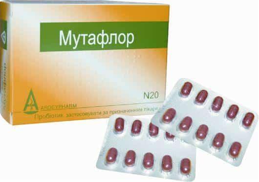 mutaflor-capsules-n20