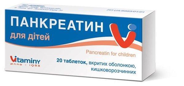 pancreatin-tablets-for-children-n20