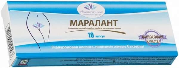 maralant-vaginal-capsules-n10