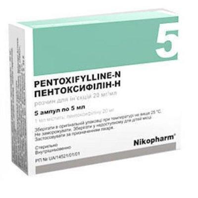 pentoxifillin-n-20-mg-ml-5-ml-ampoules-n5