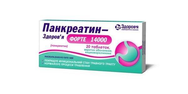 pancreatin-forte-14000-tablets-n20