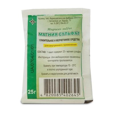 magnium-sulfate-powder-25-g