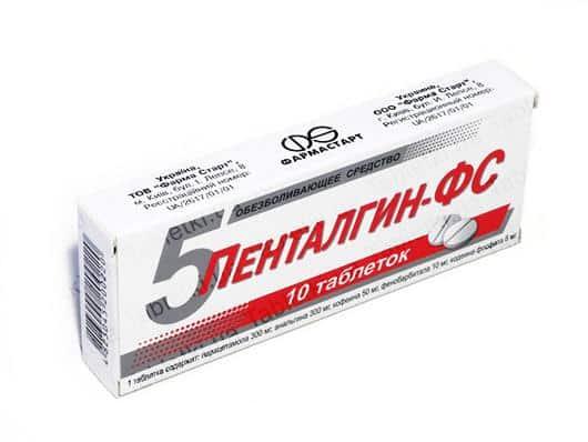 pentalgin-10-tablets