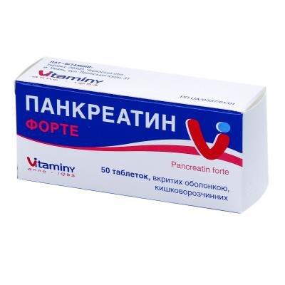 pancreatin-forte-coated-enteric-tablets-n50