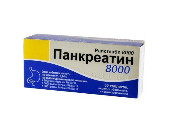 pancreatin-8000-coated-tablets-024-g-n50