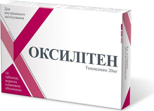 oxyliten-coated-tablets-20-mg-n10