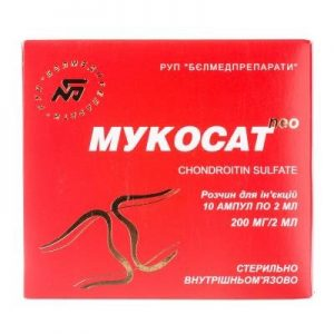 mucosat-neo-solution-200-mg-2-ml-2-ml-ampoules-n10