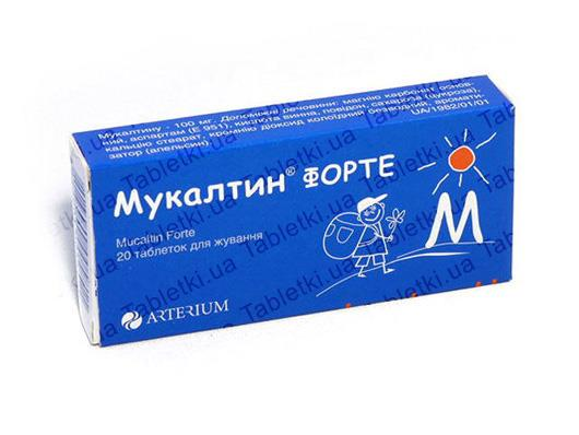 mucaltin-forte-tablets-01-n20