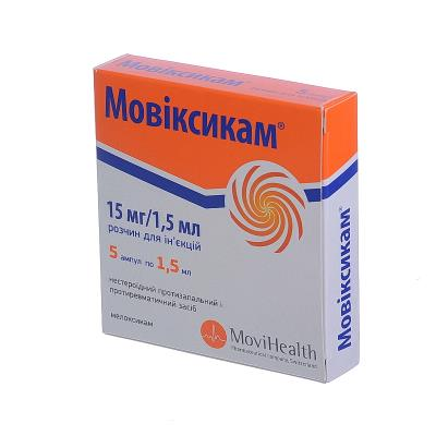 movixicam-solution-for-injections-15-mg-15-ml-ampoules-n5