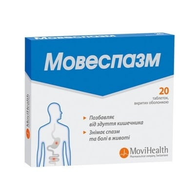 movespazm-coated-tablets-n20