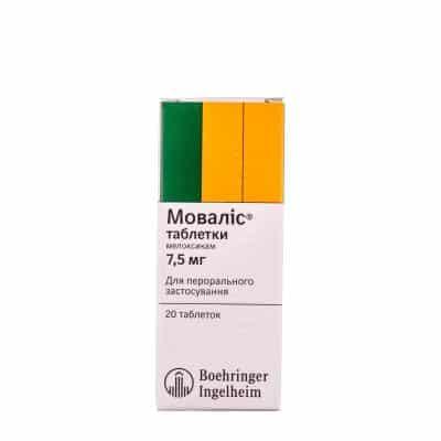movalis-tablets-75-mg-n20