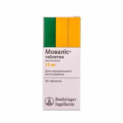 movalis-tablets-15-mg-n20
