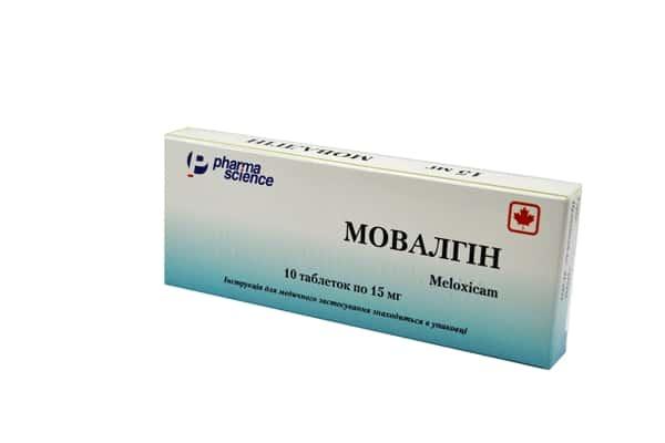 movalgyn-tablets-15-mg-n10