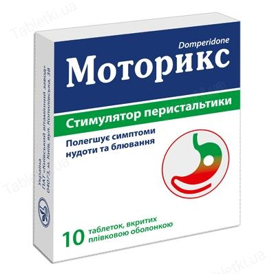 motorix-coated-tablets-001-g-n10