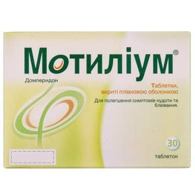 motilium-tablets-10-mg-n30