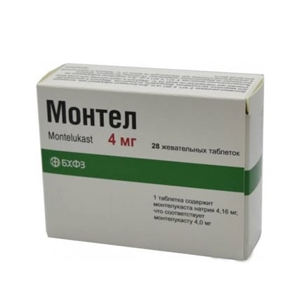 montel-sodium-chewing-tablets-4-mg-n28