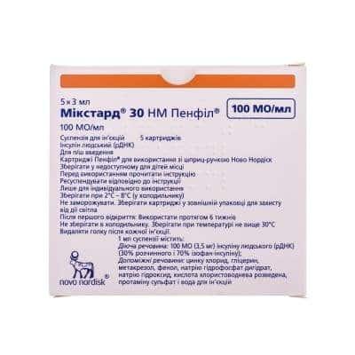mixtard-30hm-penfil-suspension-for-inj-100-iu-ml-3-ml-cartridge-n5