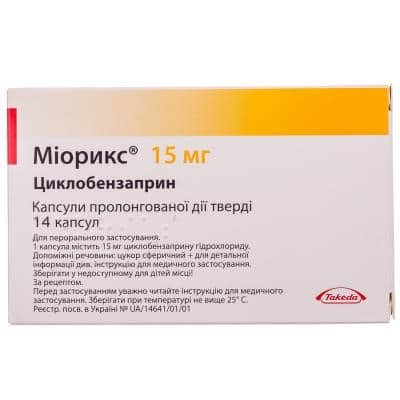 miorix-capsules-with-prolonged-release-15-mg-n14