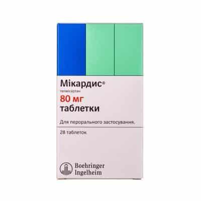 micardis-tablets-80-mg-n28