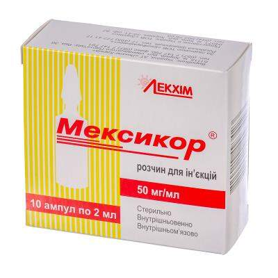 mexicor-solution-for-injections-50-mg-ml-2-ml-ampoules-n10