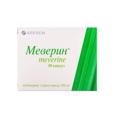 meverin-capsules-02-g-n30