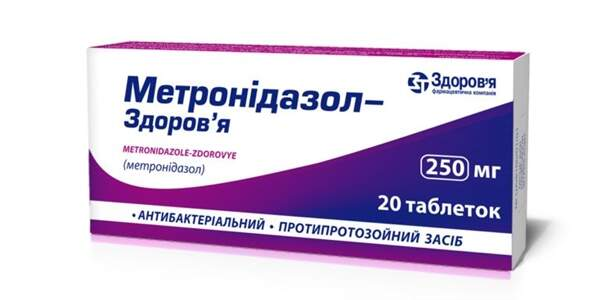 metronidazol-tablets-025-n20