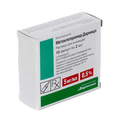 metoclopramid-solution-for-injections-ampoules-5-mg-ml-2-ml-n10