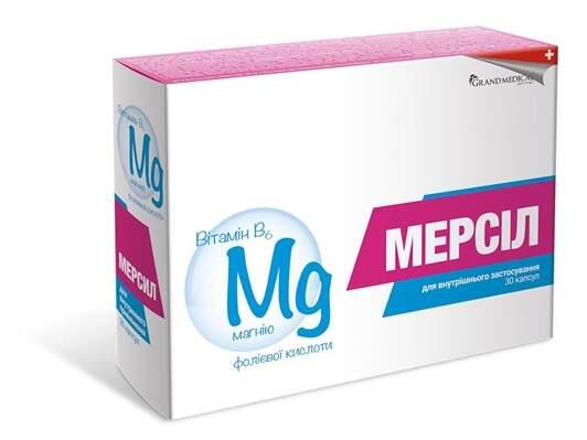 mersil-capsules-n30