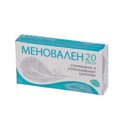 menovalen-capsules-n10