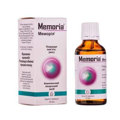 memoria-drops-50-ml-vial