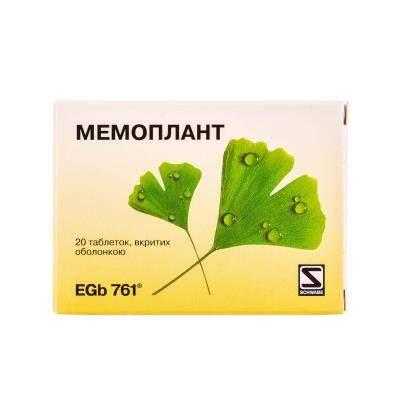 memoplant-coated-tablets-40-mg-n20