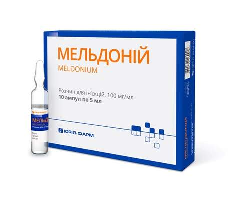 meldoniy-solution-for-injections-100-mg-ml-5-ml-ampoules-n10