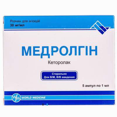 medrolgyn-solution-for-injections-30-mg-ml-n5