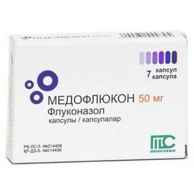 medofliucon-capsules-50-mg-n7