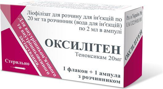 oxyliten-lyophilisate-for-solution-for-injections-20-mg-vial-n1