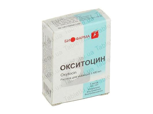 oxitocin-solution-for-injections-ampoules-5iu-ml-1ml-n5