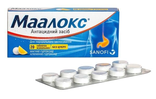 maalox-chewable-tablets-n20