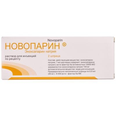 novoparin-solution-for-injections-60-mg-syringe-06-ml-n2