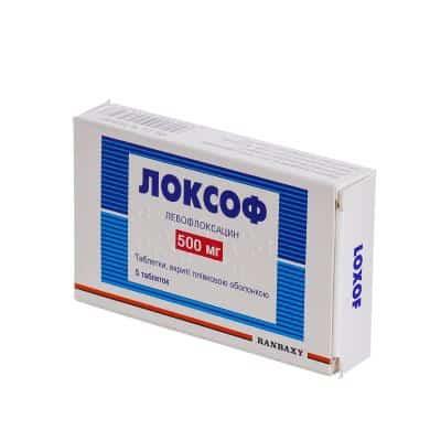 loxof-coated-tablets-500-mg-n5