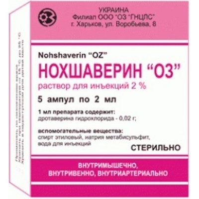 nohshaverin-ampoules-solution-for-injections-2pct-2-ml-n5