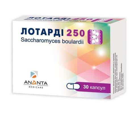 lotardi-capsules-250-mg-n30