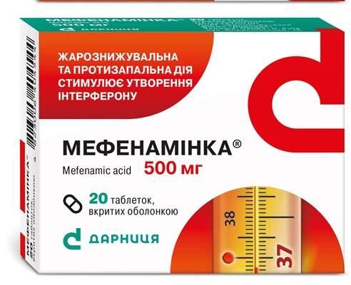 mefenaminca-coated-tablets-500-mg-n20