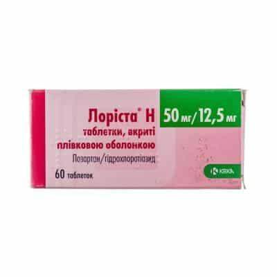 lorista-h-coated-tablets-50-mg-125-mg-n60
