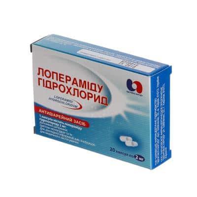 loperamide-hydrochloride-capsules-2-mg-n20