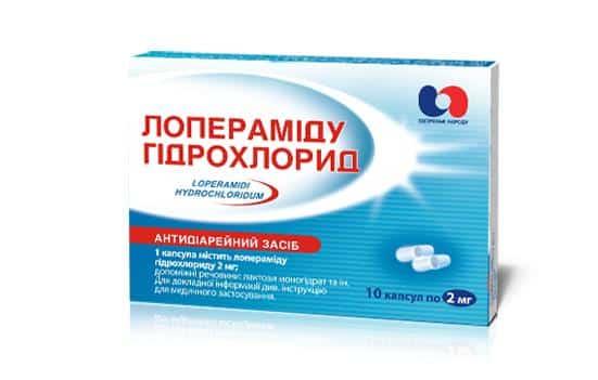 loperamide-hydrochloride-capsules-2-mg-n10