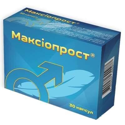 maxioprost-capsules-460-mg-n30